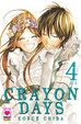 Cover of Crayon Days vol. 4