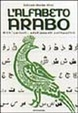 Cover of L'alfabeto arabo