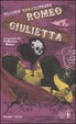 Cover of Romeo e Giulietta