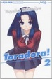 Cover of Toradora! Vol.2