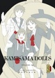 Cover of Kamisama Dolls, Tome 12