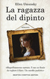 Cover of La ragazza del dipinto