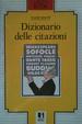 Cover of Dizionario delle citazioni