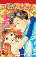 Cover of Hanayori dango vol. 23