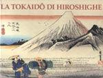 Cover of La Tokaidô di Hiroshighe