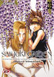 Cover of Saiyuki Gaiden 3