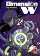 Cover of Dimension W vol. 2