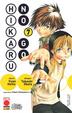 Cover of Hikaru no go vol. 7