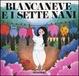 Cover of Biancaneve e i sette nani