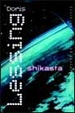 Cover of Shikasta
