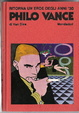 Cover of Philo Vance
