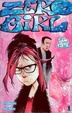 Cover of Zero Girl