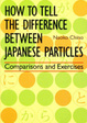 Cover of How to Tell the Difference Between Japanese Particles