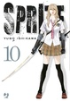 Cover of Sprite vol. 10
