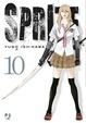 Cover of Sprite vol. 10