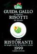 Cover of Guida Gallo ai migliori risotti del mondo