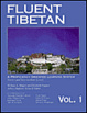 Cover of Fluent Tibetan