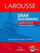 Cover of Gran diccionario español-francés, francés-español