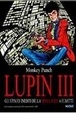Cover of Lupin III vol.8