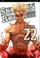 Cover of Sun Ken Rock vol. 22