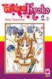 Cover of Time Stranger Kyoko vol. 2