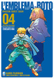 Cover of Dragon Quest Saga: L'Emblema di Roto vol. 4