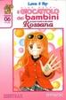 Cover of Il giocattolo dei bambini vol. 6