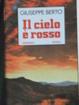 Cover of Il cielo è rosso