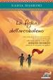 Cover of La figlia dell'arcobaleno