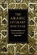 Cover of The Arabic literary heritage