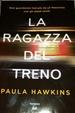 Cover of La ragazza del treno