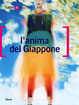 Cover of L'anima del Giappone