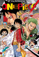 Cover of One Piece vol. 69