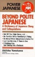 Cover of Beyond Polite Japanese
