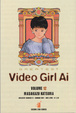 Cover of Video Girl Ai 12