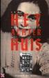 Cover of Het Achter Huis