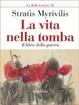 Cover of La vita nella tomba