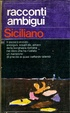 Cover of Racconti ambigui