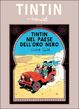 Cover of Le avventure di Tintin n. 15