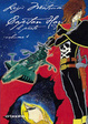Cover of Capitan Harlock vol. 4