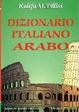 Cover of Dizionario Italiano-Arabo