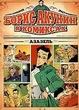 Cover of Азазель. Комиксы