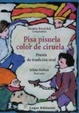 Cover of Pisa pisuela color de ciruela