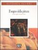 Cover of Il sogno della pittura