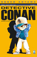 Cover of Detective Conan vol. 19