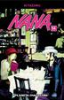 Cover of Nana 14