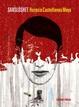 Cover of Sanslöshet