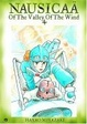 Cover of Nausicaa of the Valley of the Wind, Vol. 4