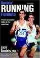 Cover of Daniels' Running Formula