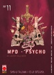 Cover of MPD Psycho vol. 11